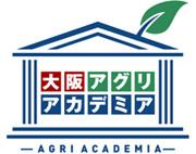 大阪アグリアカデミア&経営コンサル派遣(2016~17)