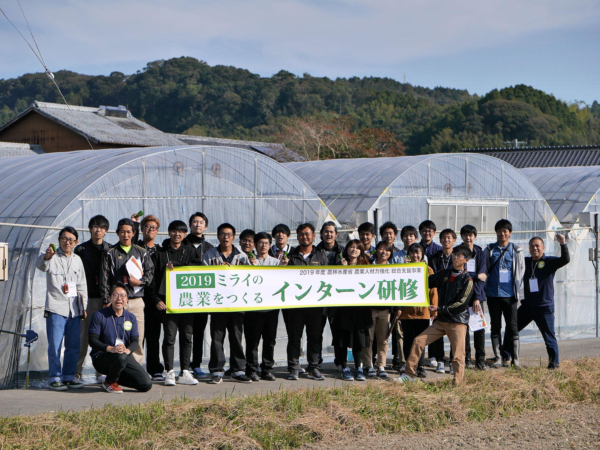 マイファームタイムス 編集長の行ってみた「ミライの農業をつくるインターン研修 in 宮崎」