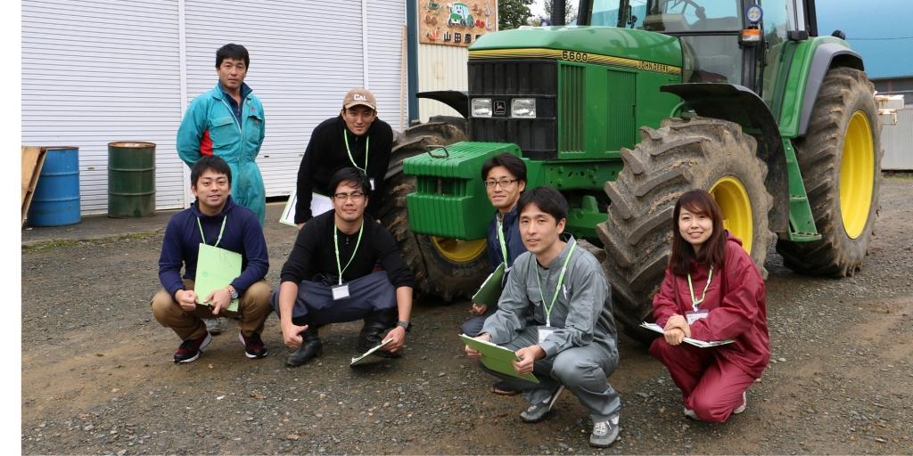 企業・自治体みなさま協働「農業生産事業の参入協働」