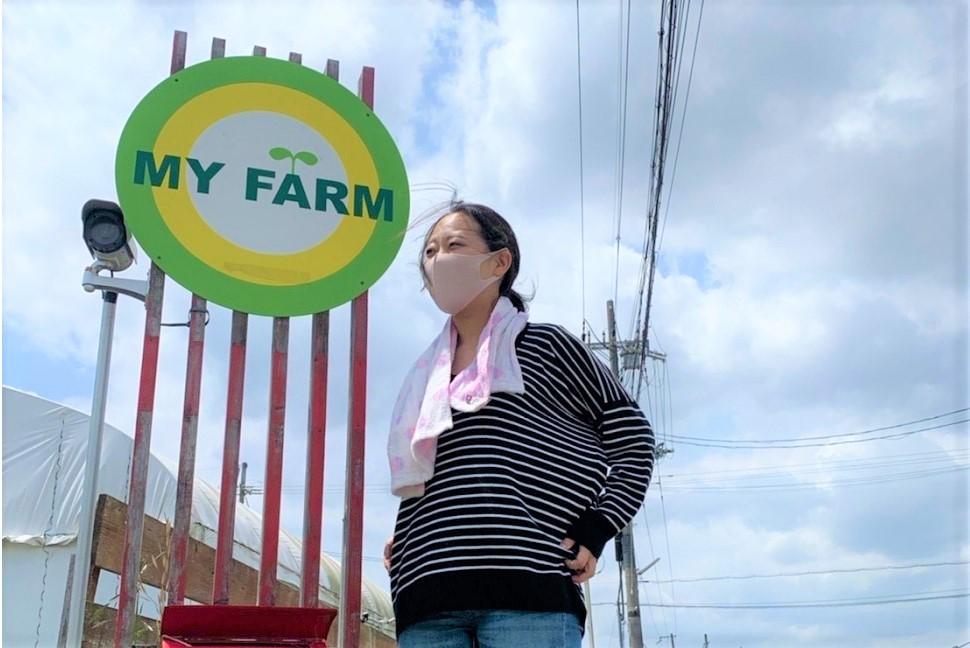 マイファームタイムス 野菜嫌いの娘が生野菜をパクパク!? 経理で入社した農業ド素人が、初めて畑に行ってみた